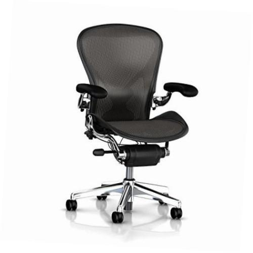 Best Office Chair For Back Pain Reviews 2019 Top Easy